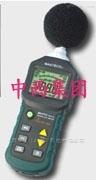 数字声级计/分贝仪/噪音