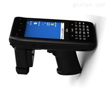 ATID SI203手持终端(支持3G)