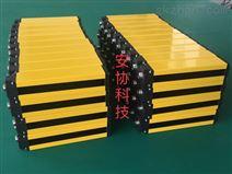 冲压机光电保护装置HN-2814安协红外传感器