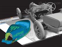 Geomagic 扫描数据处理软件