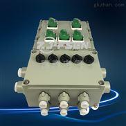 防爆配电箱组合铸铝插座箱防爆电源检修箱