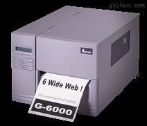 立象工业条码打印机