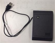 USB桌上型UHF发卡设备