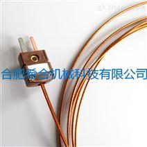 適用于溫度驗證儀干熱熱電偶探頭