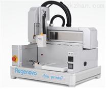 Regenovo Bio-Architect®3D打印設備及耗材