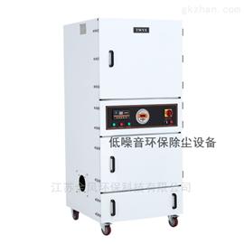回收铁屑吸尘器 集尘机