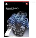 Geomagic® Design™ X软件