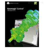 Geomagic® Control™软件