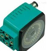 PHA300-F200-B17-V1D,特价P+F视觉传感器