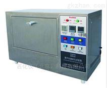 紫外光试验箱 M149702