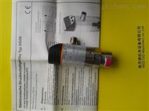 德國HAWE DG5E-400電磁閥