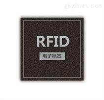 RFID电子标签芯片