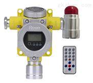 核电站氢气浓度报警器 远程监测氢气泄漏报警器