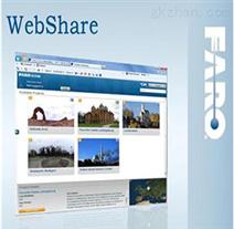 WebShare三维处理软件