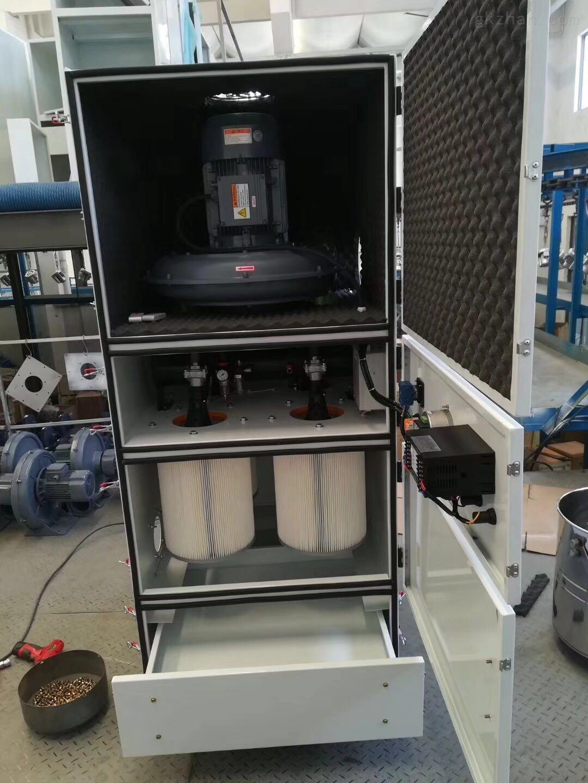 MCJC-5500激光粉尘除尘器 激光切割除尘机