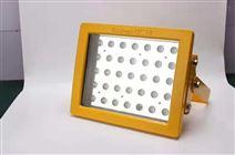 深圳嵌入式LED防爆灯100W、GF9041LED泛光灯