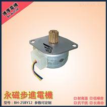 太热能热水器 热水壶 家用电器自动化马达