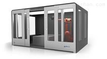 AutoScan™5200 自动化三维测量设备