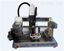 3D-Bioplotter™ 第四代生物支架3D打印机