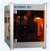 经济高效的激光3D打印机 Shining3D