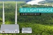 DJI 大疆 2.4G Lightbridge 航拍无人机