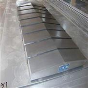850数控机床钢板防护罩规格