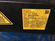 发那科伺服电机轴承坏维修与更坏轴承方法