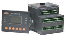 智能型低压线路保护装置