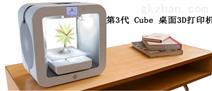 Cube桌面3D打印机系列