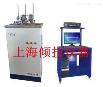 四工位电线热变形测试仪