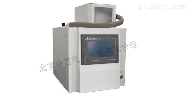 全自动顶空进样器(10位加热)中西器材