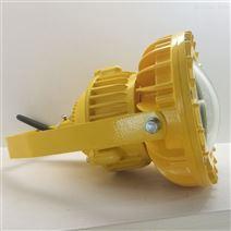 深圳喷漆室BPC6233A-80WLED防爆泛光灯