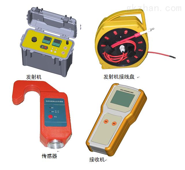 小电流线路故障定位仪生产厂家