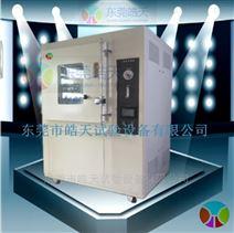 精密性砂尘试验箱容积1000L皓天提供
