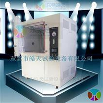 工业砂尘试验箱容积1000L皓天提供