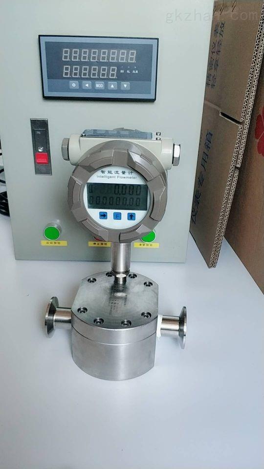 容積式微型齒輪流量計