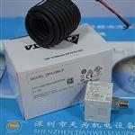 DPA10M-P中国台湾台达DELTA压力感测器