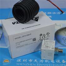 台湾台达DELTA压力感测器