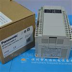 FP-XH C40R日本松下Panasonic控制单元