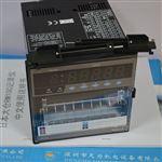 RM10C日本大仓OHKURA记录仪