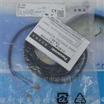 CX-441日本松下Panasonic光电传感器