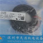 CX-442日本松下Panasonic光电传感器