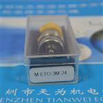 M-ETO-3M-24美国clippard流量控制阀