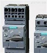 德国SIEMENS电机保护断路器