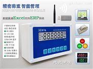 电子秤HZ3100称重显示控制器衡准厂家专卖