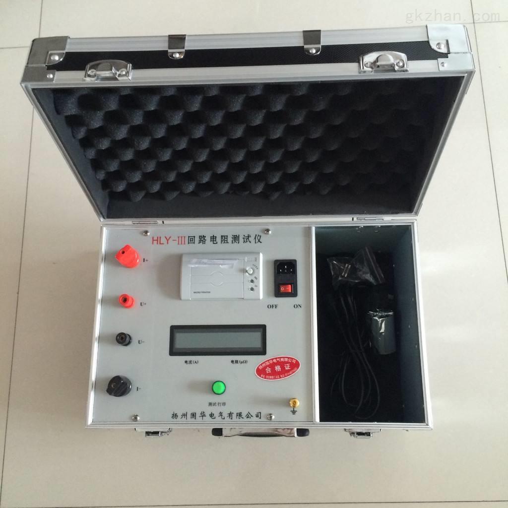 高低压开关回路电阻测试仪