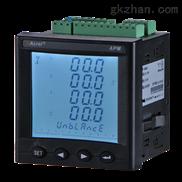 APM801高精度-网络电力仪表