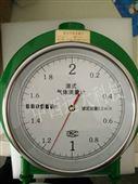 湿式气体流量计 (普通)