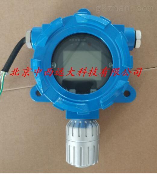 数显氧气变送器/氧气传感器氧气检测仪