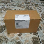 长期供应西门子CR60CPU模块SMART广州现货